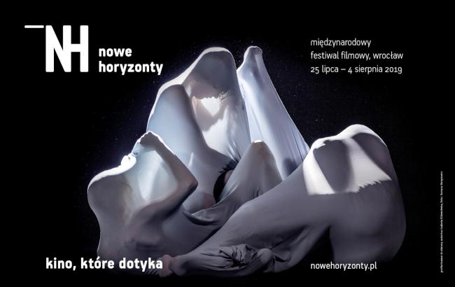 Otwórz się na Nowe Horyzonty z Ale kino+